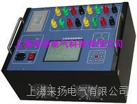 三通道变压器直流电阻仪 LYZZC-3310
