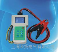 内阻分析仪 LYXC-1000