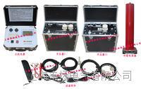 程控超低频发生器 LYVLF3000 30KV