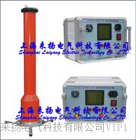 全自动直流高压发生器 LYZGS