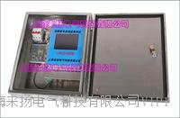 在线式局部放電監測系統 LYPCD-6000