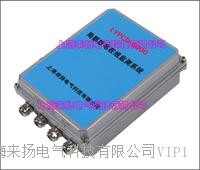 局部放電在線式監測系統 LYPCD-6000