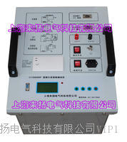 变频介损测试仪 LYJS9000F