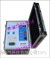 变频介质损耗试验仪 LYJS6000E