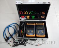 電表台區識別系統 LYTQS-3000