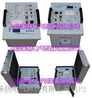变频法介质损耗测试仪