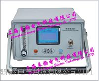 高精度SF6微水仪 LYGSM-3000