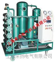 高级双级真空滤油机 LYDZJS-150
