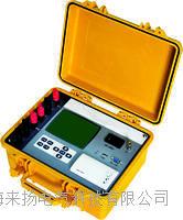 发电机阻抗测试仪 LYJZ-3000
