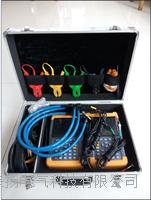 电能识别仪 LYTQS-3000