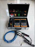 计量台区识别仪 LYTQS-3000