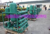 高效能真空濾油機 LYDZJS-150