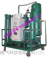 单双级多功能真空濾油機 LYDZJS-150