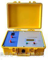 全自动变压器消磁机 LYXCS-3000