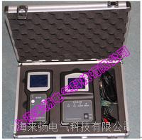 直流系統接地故障分析儀 LYDCS-3300B