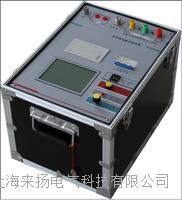 变频感应耐压试验电源