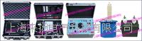110KV電纜故障测试仪 LYST-600E