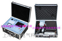 電纜故障測試機 LYST-400E