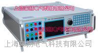 交流采樣裝置測試儀 LYBSY-3000