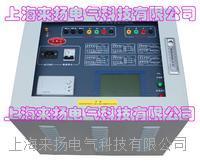 異頻線參測試儀 LYXC8800