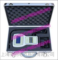 sf6气体定量泄漏分析仪 LYXL3000