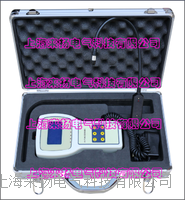 sf6气体测漏仪 LYXL3000