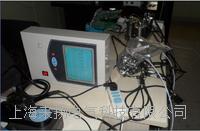 在线式SF6 微水监测系统 LYXTGS3000