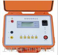 數顯絕緣電阻儀 LYZT5800