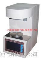界面張力測量儀 LYJZ-600