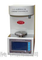 油界面張力儀 LYJZ-600