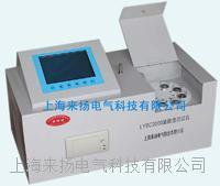 变压器油酸值測試儀 LYBS2000系列
