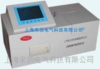 油酸值試驗儀 LYBS2000
