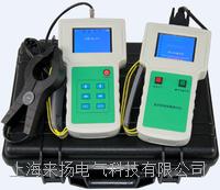 直流系統故障快速檢查儀 LYDCS-3300
