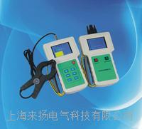 直流系統接地故障檢查定位儀 LYDCS-3300