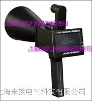 手持式超声波10KV架空线路故障分析仪