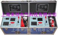 变压器直流电阻分析仪 LYZZC-III