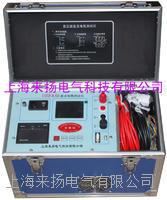 上海变压器直流电阻测试仪 LYZZC-III