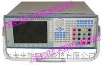 多功能交流采样装置校验仪