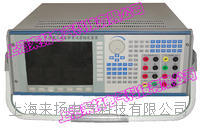 高精度交流采样装置校验仪