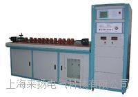 极速多台位互感器试验装置 LYHST-5000
