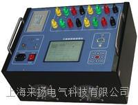 大功率电机直流电阻测试仪