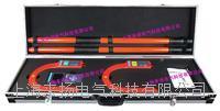 多功能1600m无线高压核相仪 LYWHX-9200