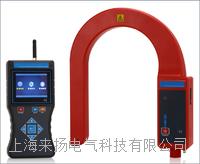 无线高低压钩式电流表 LYQB9000