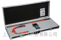 无线接收型高压挂式测流仪