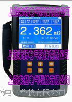 手拎快速变压器直流电阻测试仪 LYZZC9310B