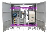 高效性双极真空滤油机 LYDDJ