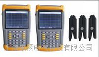 无线遥测远距离六路差动保护矢量测试仪