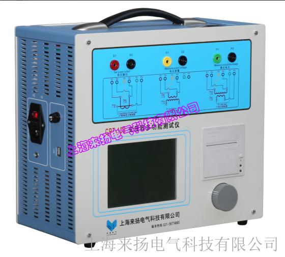 多功能变压器测试仪 cpt-100