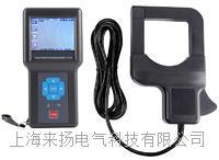 大鉗口多功能芯接地電流測試儀 LYXLB9000