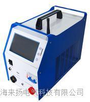 蓄电池恒流放电测量装置 LYXF